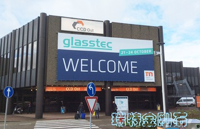 GlassTec 2014 (October 21 to 24 in Duesseldorf, Germany)